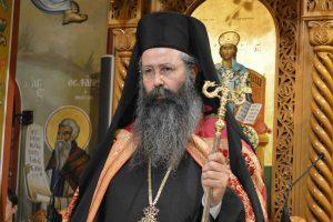 Με γαλιφιές και ψέματα προσπαθεί ο Κίτρους Γεώργιος να παραμείνει στη θέση του Προέδρου της Εκκλησιαστικής Ακαδημίας Θεσσαλονίκης(;;;).