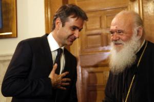 """ΝΔ: """"Δεν μπορεί να υποβαθμίζεται η διδασκαλία για την Ορθόδοξη πίστη"""""""