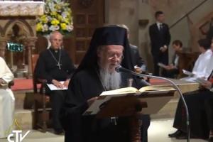 Το χρονικό του ταξιδιού του Πατριάρχη στην Ασσίζη Ιταλίας