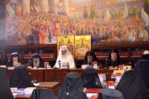 Λάβρος ο Πατριάρχης Ρουμανίας Δανιήλ για όσους κατηγορούν την Αγία και Μεγάλη Σύνοδο της Κρήτης: Ανυπότακτοι  και αντικανονικοί αυτοί που κατηγορούν…