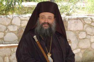 Πατρών Χρυσόστομος προς Τσίπρα: Ανακαλέστε τον Φίλη αλλιώς θα αγωνιστούμε μαζί με τον λαό!