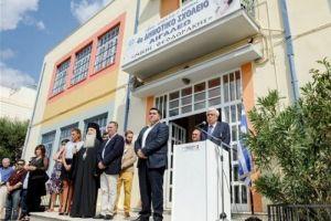 Παυλόπουλος προς μαθητές: Να επιδιώκετε την αριστεία