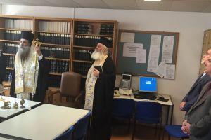 Αγιασμός για την νέα δικαστική χρονιά από τον Μητροπολίτη Πειραιώς