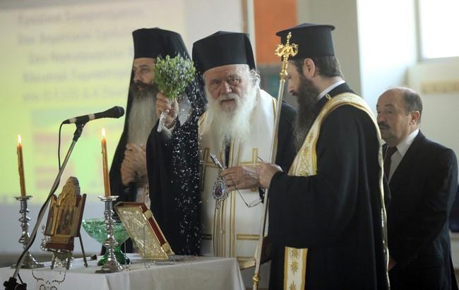 "You are currently viewing Αρχιεπίσκοπος Ιερώνυμος στην Καλλιθέα: ""Στόχος μας η Παιδεία"""