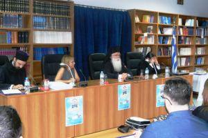 Επίσημη Έναρξη του Νέου Κατηχητικού Έτους στην Ιερά Μητρόπολη Δημητριάδος