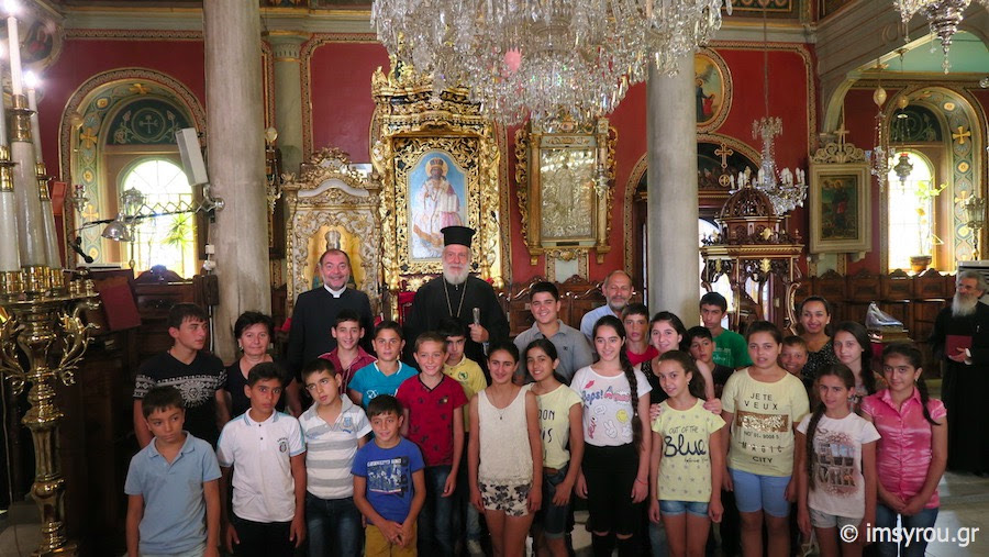 You are currently viewing Ορφανά παιδιά από την Αρμενία στην  Μητρόπολη Σύρου