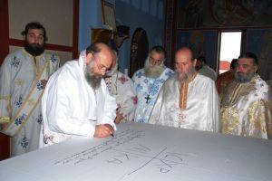 Εγκαίνια Ιερού Ναού από τον Θεσσαλιώτιδος Τιμόθεο