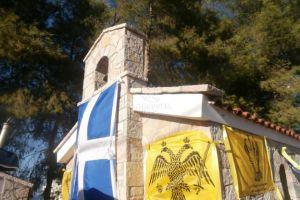Θυρανοίξια ναού του Άγιου Ευγενίου του Τραπεζούντιου από τον Μητροπολίτη Κηφισίας