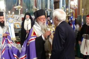 Ο Πρόεδρος της Δημοκρατίας στην Τρίπολη