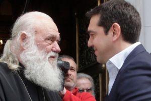 Ραγδαίες εξελίξεις: Τι ζήτησε ο Ιερώνυμος από τον Τσίπρα