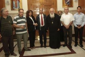 Ο Αρχιεπίσκοπος Ιερώνυμος άργησε αλλά κατάλαβε ότι τα νέα προγράμματα του Υπ. Παιδείας  για τα θρησκευτικά  θα προκαλέσουν ρήξη στις σχέσεις Εκκλησίας – Πολιτείας