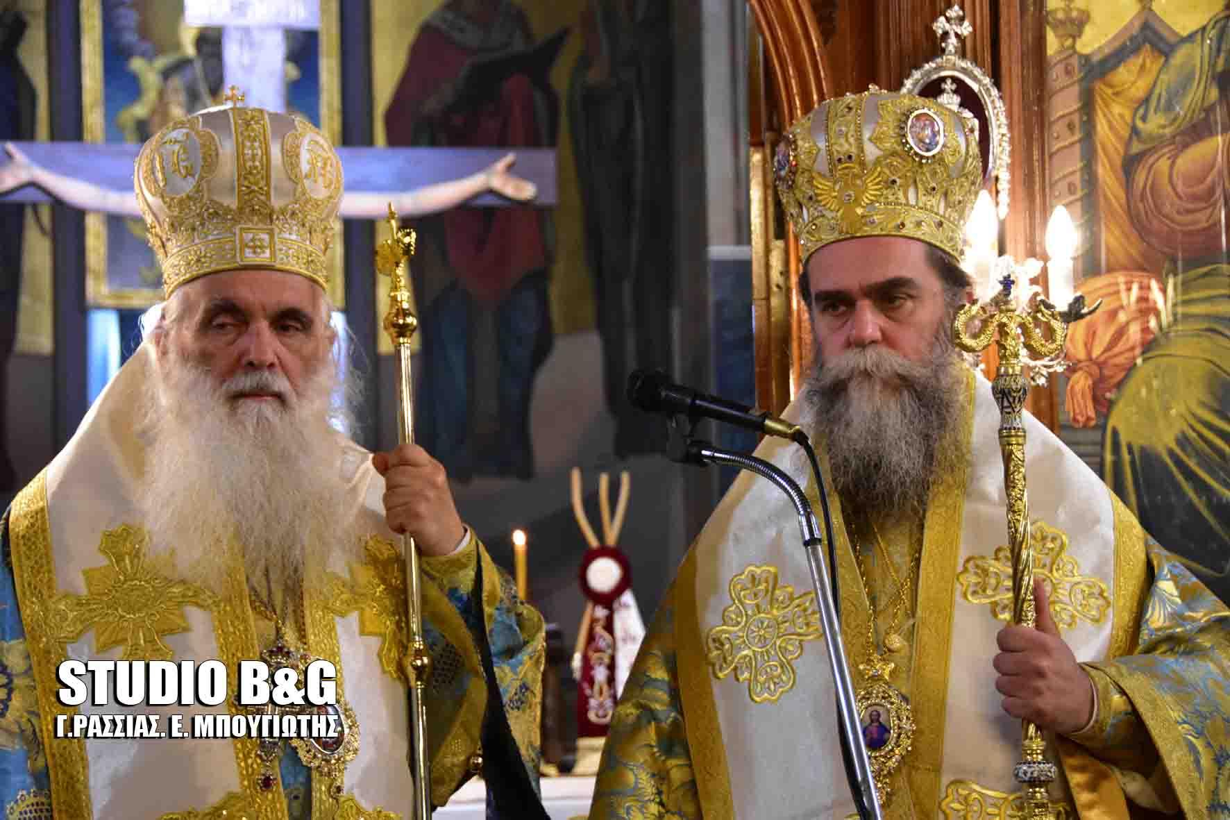 You are currently viewing Το Άργος αποχαιρέτησε τον Μητροπολίτη Άρτης Καλλίνικο