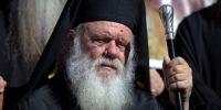 Η παραίτηση και η  εκλογή του νέου Άρτης, οι  πιέσεις κάποιων  αφρόνων Γερόντων για… βοηθό Επίσκοπο και οι λεπτές ισορροπίες του Αρχιεπισκόπου.