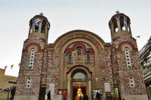 Ο Άγιος Αρτέμιος εορτάσθηκε με δόξα και τιμή στον ομώνυμο ναό του στο Παγκράτι