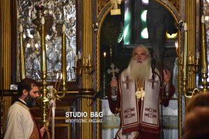 Τίμησαν τον Άγιο Διονύσιο τον Αρεοπαγίτη στο Ναύπλιο