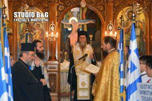 Δοξολογία για την 28η Οκτωβρίου στο Άργος