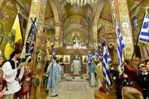 Εορτασμός της Εθνικής Επετείου της 28ης Οκτωβρίου, εις την Ιερά Μητρόπολη Λαγκαδά