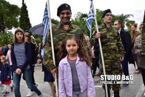 Μαθητική και Στρατιωτική παρέλαση στο Ναύπλιο για την 28η Οκτωβρίου