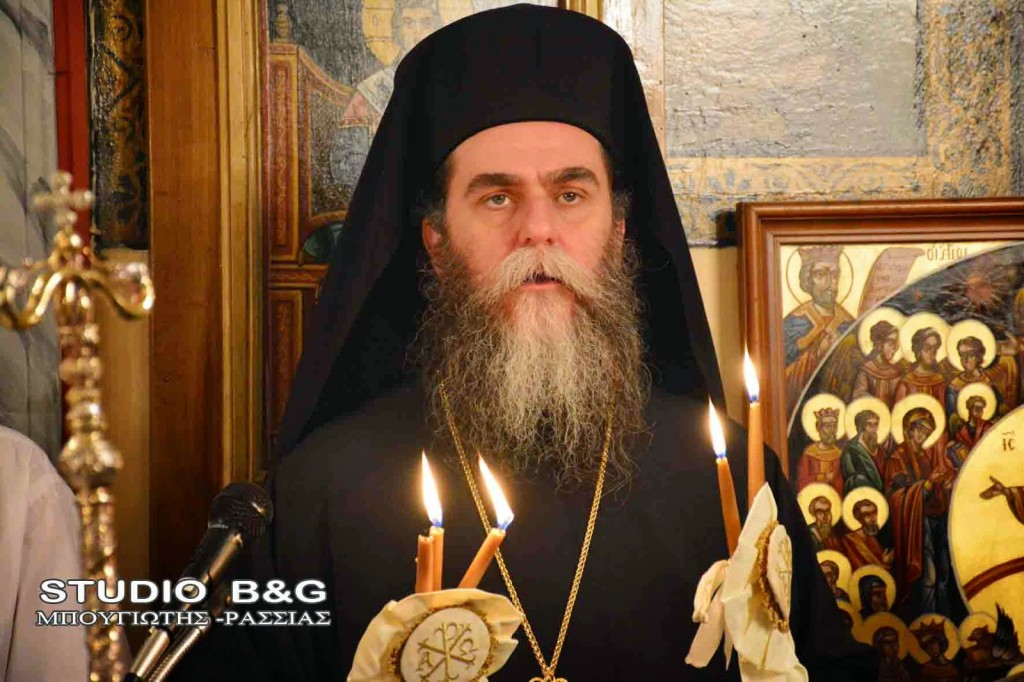 You are currently viewing Νέος Μητροπολίτης Άρτης ο Επίσκοπος Επιδαύρου Καλλίνικος