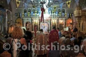 Λαμπρός εορτασμός του εν Χίω θαύματος της Αγίας Παρασκευής