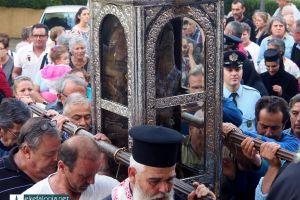 Οι Κεφαλλονίτες γιορτάζουν τον Άγιο Γεράσιμο σε όλη την Ελλάδα