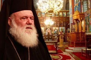 """Αρχιεπίσκοπος Ιερώνυμος: """"Δεν θέλουμε να χωρίσουμε από το λαό και την κοινωνία. Θέλουμε να διακονήσουμε το λαό""""."""