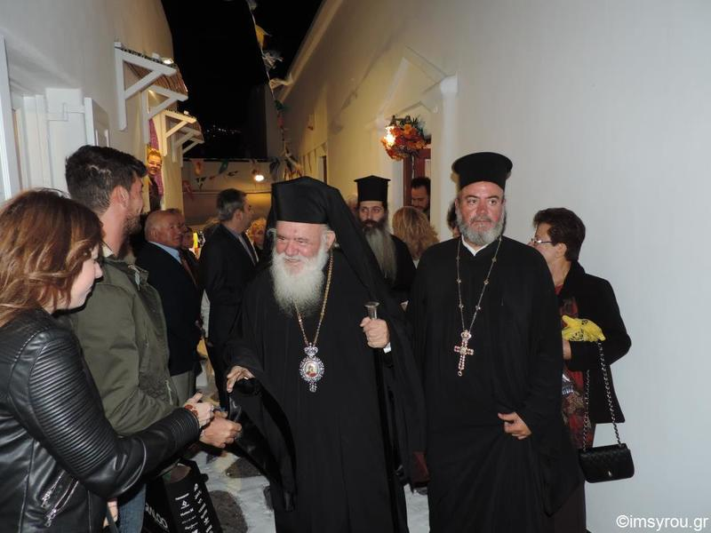 You are currently viewing Λαμπρή υποδοχή επεφύλαξε ο λαός της Μυκόνου στον Αρχιεπίσκοπο Αθηνών Ιερώνυμο που για πρώτη φορά επισκέπτεται Αρχιεπίσκοπος το νησί
