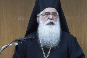 Ομιλία του Σεβ. Μητροπολίτου Δημητριάδος κ. Ιγνατίου  στο Σαλαμίνιο Ανοικτό Πανεπιστήμιο  Παραλίμνι Κύπρου 20/10/2016  ΘΕΜΑ: Μια θεολογική ματιά στην Ειρήνη
