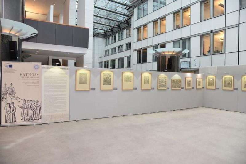 You are currently viewing Η Έκθεση «Άθως-Το Άγιον Όρος», στο Ευρωπαϊκό Κοινοβούλιο