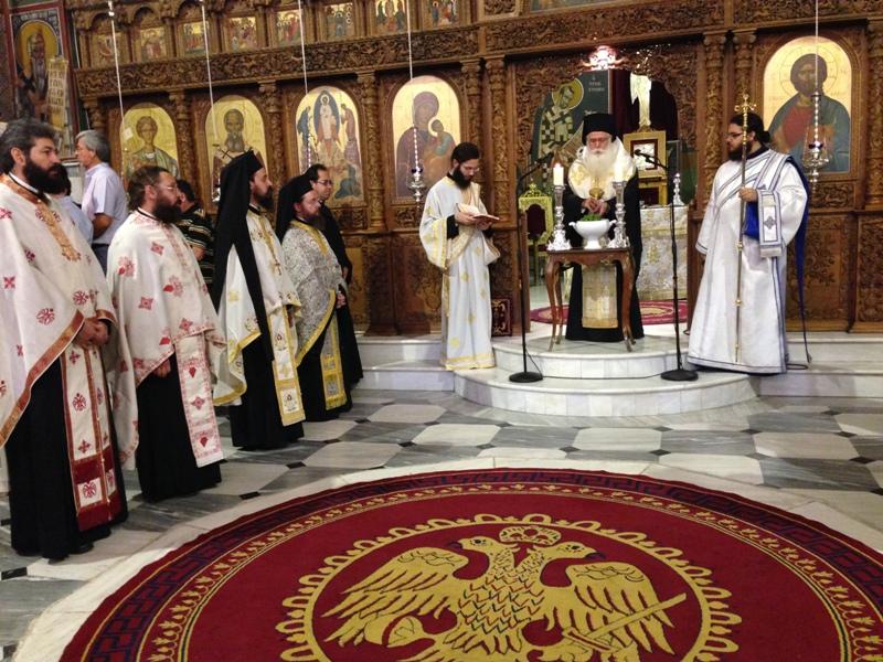 Λαμπρή η γιορτή των Ιεροψαλτών της Δημητριάδος