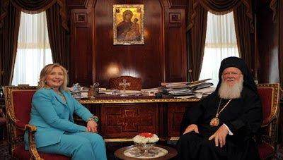 You are currently viewing Συγχαρητήρια της Χ. Κλίντον για την 25η επέτειο ενθρόνισης του Οικουμενικού Πατριάρχη