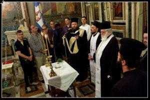Αγιασμός του Ιδρύματος Βυζαντινής & Παραδοσιακής Μουσικής της Αρχιεπικοπής