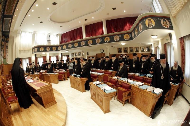 Ολοκληρώθηκε η 2η Συνεδρία της Ιεραρχίας (2ο Ανακοινωθέν ΙΣΙ)
