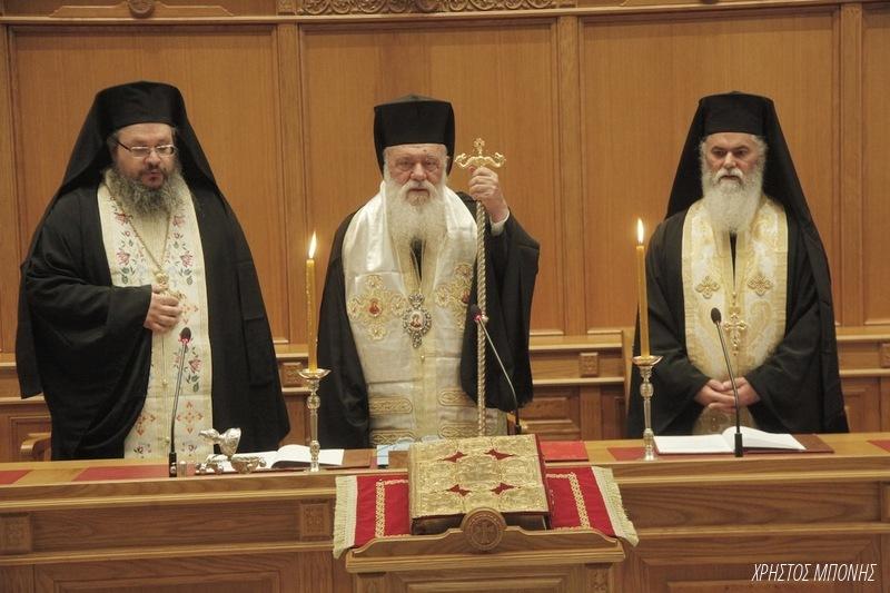 Συνήλθε σήμερα η Ιεραρχία της Εκκλησίας της Ελλάδος