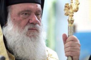 Ο Αρχιεπίσκοπος θα μεταβεί στη Λήμνο, κατά την εθνική μας επέτειο;