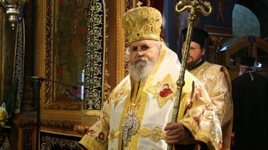 "You are currently viewing Μητροπολίτης Καισαριανής Δανιήλ: ""Όλα για την Πατρίδα"""
