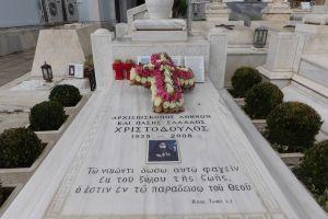 Το τρισάγιο του Μητροπολίτη Κορίνθου στον τάφο του Μακαριστού Αρχιεπισκόπου Χριστoδούλου