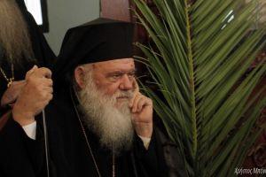 Αθηνών Ιερώνυμος: «Ενωμένοι να αξιοποιήσουμε τα χαρίσματά μας για το καλό των Ελλήνων»