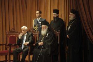 στορικές στιγμές έζησε η Μύκονος κατά την κοινή παρουσία  Προέδρου της Δημοκρατίας και Αρχιεπισκόπου Αθηνών