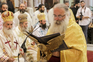Τηλεγράφημα Κωνσταντίνου Μητσοτάκη στον νέο Μητροπολίτη Ιεραπύτνης