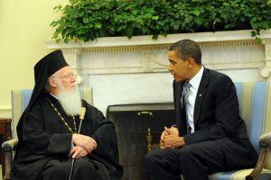 """ΜΠΑΡΑΚ ΟΜΠΑΜΑ: """"Ο Οικουμενικός Πατριάρχης Βαρθολομαίος είναι στυλοβάτης σοφίας και διαφωτισμού για τους ανθρώπους σε όλο τον κόσμο"""""""
