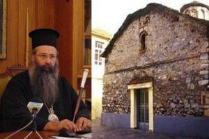 Εκτός ελέγχου η κατάσταση! Κατάληψη της βυζαντινής Μονής Πέτρας Ολύμπου από πρόσφυγες