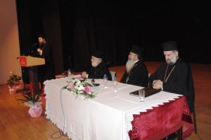 «Ορθοδοξία και παραθρησκεία»: Αντιαιρετική εκδήλωση στην μητρόπολη Σερρών