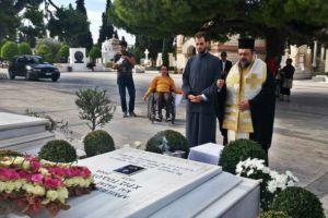 Τρισάγιο στον τάφο του μακαριστού Χριστόδουλου τέλεσε ο Μητροπολίτης Μεσσηνίας