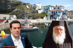 """Πλήρης επιβεβαίωση του """"Εξάψαλμου"""" – """"Κλείδωσε"""" Πρωθυπουργός και Αρχιεπίσκοπος, μαζί στις 28 Οκτώβρη στον Άγιο Ευστράτιο και Λήμνο."""