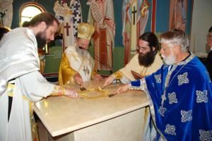 Εγκαίνια Ιερού Ναού από τον Μητροπολίτη Χαλκίδος Χρυσόστομο