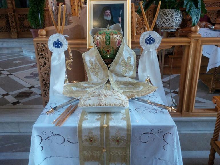 Μνημόσυνο μακαριστού Αρχιεπισκόπου Χριστοδούλου στην Ι.Μ. Χαλκίδος