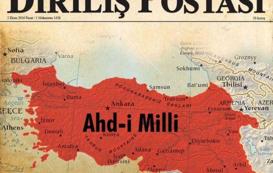Τουρκία: Φτιάχνουν «κλίμα» με χάρτες των «χαμένων πατρίδων»