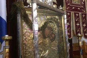 Βεβήλωση της Παναγίας της Χρυσοπηγής στην Μπόχαλη Ζακύνθου