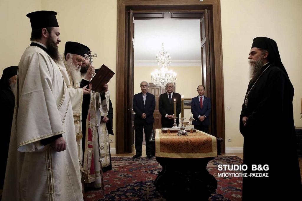 Ενώπιον του Προέδρου της Δημοκρατίας η Διαβεβαίωση του Μητροπολίτη Άρτης Καλλίνικου